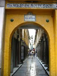 Por el agua de Granada, sólo reman los suspiros (F.G.Lorca)